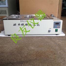 SHJ-A6恒温磁力搅拌水浴锅