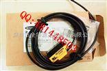 美国邦纳BANNER 光电传感器QS18VP6DB 光电开关