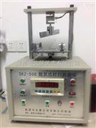 湘科SKZ-500數顯式材料強度試驗機