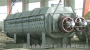 QJ15二手空心桨叶干燥机买卖