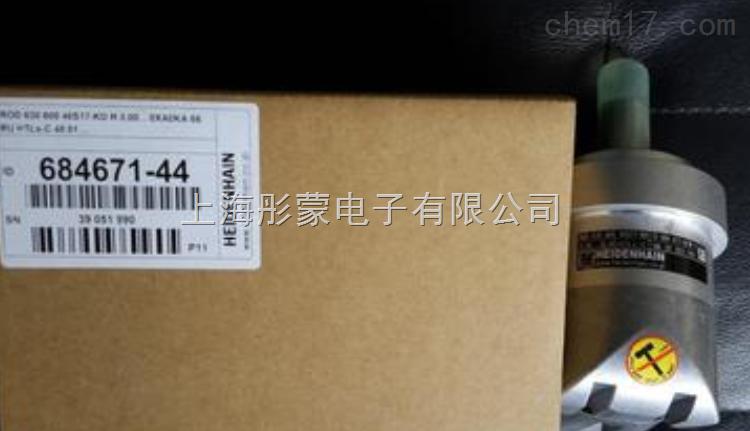 海德汉编码器上海