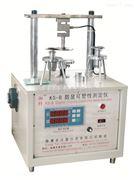 湘科KS-B(數顯)微電腦陶瓷可塑性測定儀