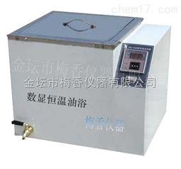 HH-S数显恒温油浴锅实用数显型油浴