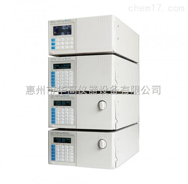 LC-10Tvp 邻苯二甲酸盐检测仪器梯度高效液相色谱仪