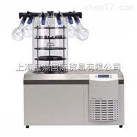 供应Beta2-8 LD plus实验室真空冷冻干燥机