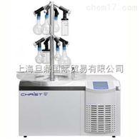 GAMMA 2-16 LSC plus进口冻干机多少钱