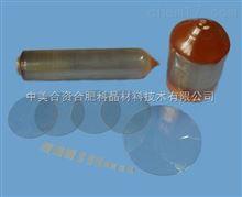 鋁酸鑭(LaAlO3)晶體基片