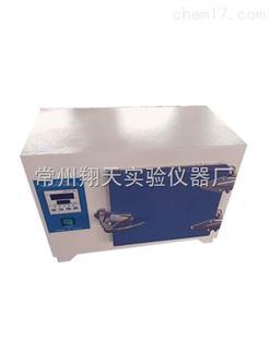 10L恒温干燥箱