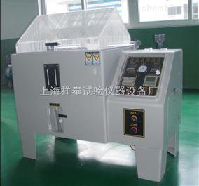 XF/YWX-150循環鹽霧箱
