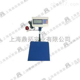 TCS4-20MA信号输出电子秤,上下限报警电子秤