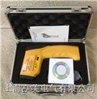 ET990手持式测温仪
