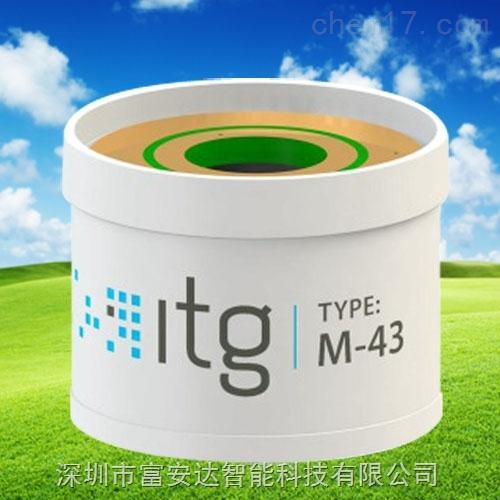 医疗氧气(O2)传感器 M-43