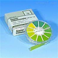 德国MN 90207 特种pH试纸 PH4.0-7.0/单色PH试纸 快速水质测试纸