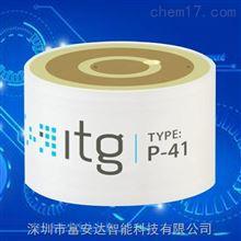微量氧气(O2)传感器 P-41