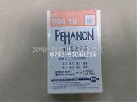 德国MN 90416 PH酸碱度测试条 MN试纸 PH精密试纸 正品