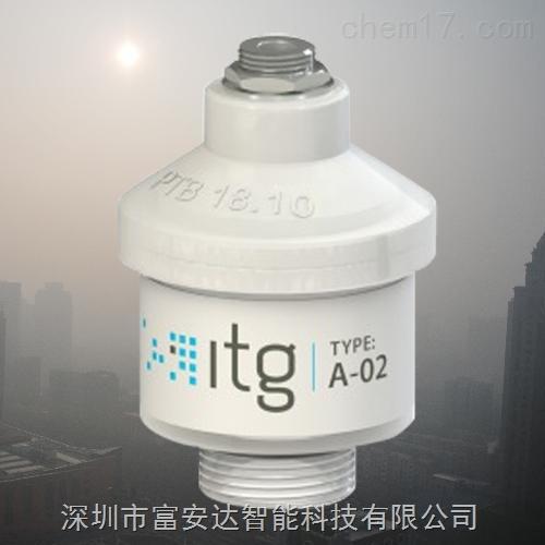 汽车氧气(O2)传感器 A-02/T