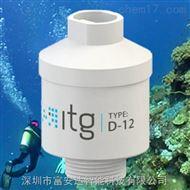 潜水氧气(O2)传感器 D-12