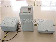 LD-HW吸合式振動試驗機廠家