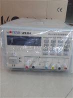 台湾茂迪推出一款微电流精密稳压电源LPS-305mini