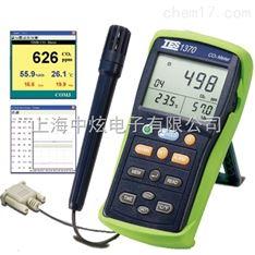 中国台湾泰仕二氧化碳测试仪