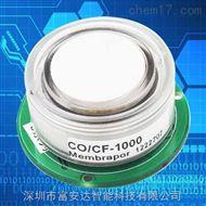 氯气(CL2)气体检测模块