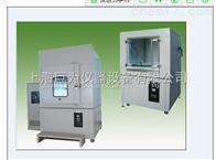 JW-1201/1202上海巨为 沙尘试验箱生产厂家