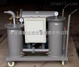 YL防爆型推式液压油滤油机
