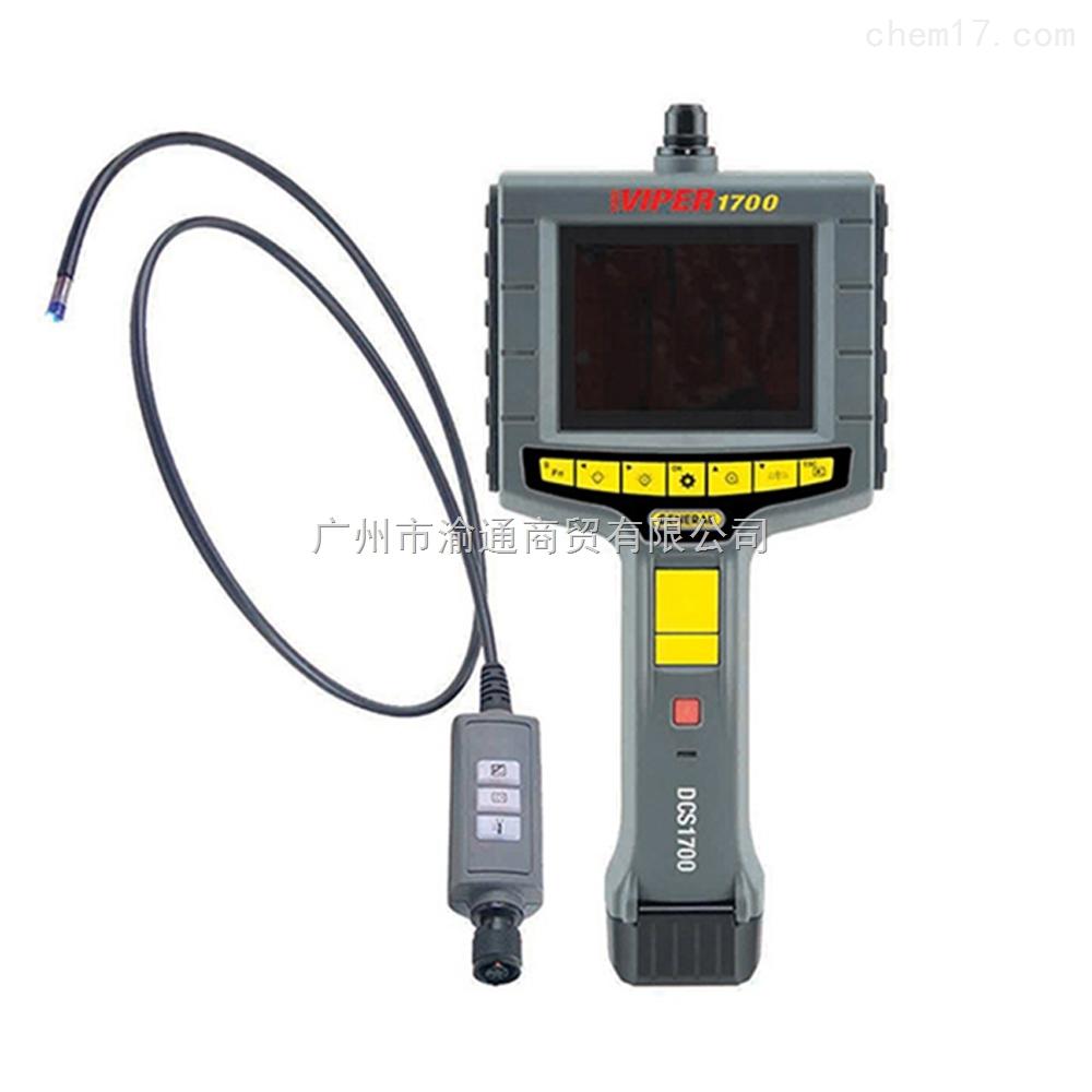 General DCS1700高分辨率可记录工业视频内窥镜