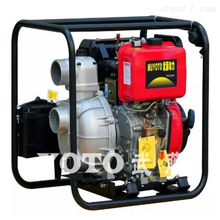 3寸柴油机抽水泵电启动价格