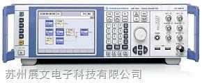 罗德与施瓦茨SMF100A 微波信号发生器