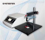 医疗器械包装密封性测试仪