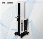 锂电池用聚烯烃隔膜穿刺强度测试仪