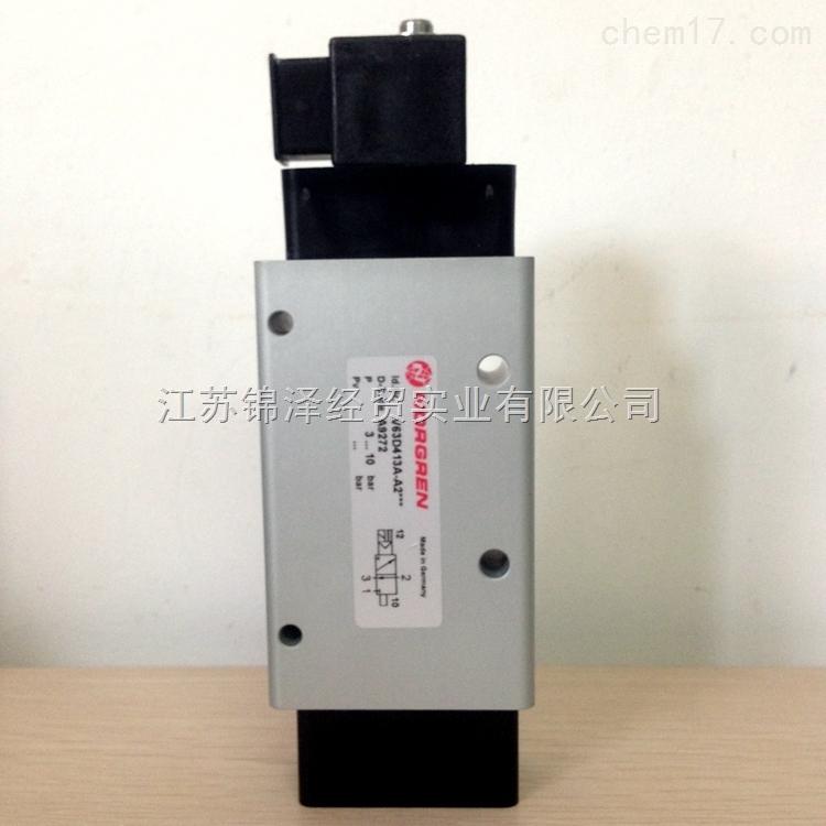 现货供应诺冠NORGREN电磁阀V63D413A-A2