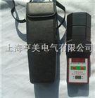 GPF-II型10KV手持式工频信号发生器