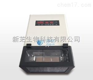 高通量冷冻混合研磨仪