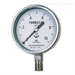 YE-150B不锈钢膜盒压力