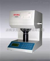 白度仪 台式白度仪 白度测试仪 上海白度测试仪 北京台式白度测试仪