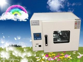 DHG-9023A-南京电热恒温鼓风干燥箱规格