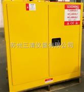 工业防爆安全柜,三清仪器,厂家价格