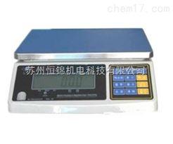 蘇州30kg/1g電子秤,精確到克電子桌秤