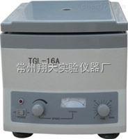 TGL-16A高速离心机
