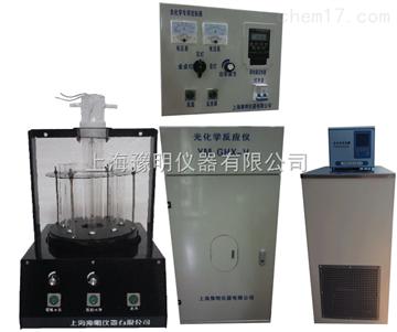 YM-GHX-VI旋转型光化学反应仪