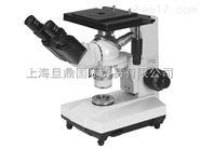 OPTEC荧光显微镜正品上市