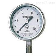 上海自動化儀表四廠不銹鋼壓力表Y-150B價格