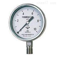 上海自动化仪表四厂不锈钢压力表Y-100B价格