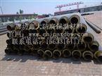 国标预制高密度聚乙烯夹克管厂家