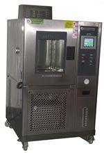XK-8072快速温变试验箱