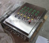 BXM8050BXM8050-6K/100A防爆防腐照明配电箱(工程塑料内装铝合金隔爆体)