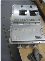 BXM8061-K100防爆防腐配电箱(不锈钢)