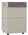 隔水式培养箱GSP-9080MBE
